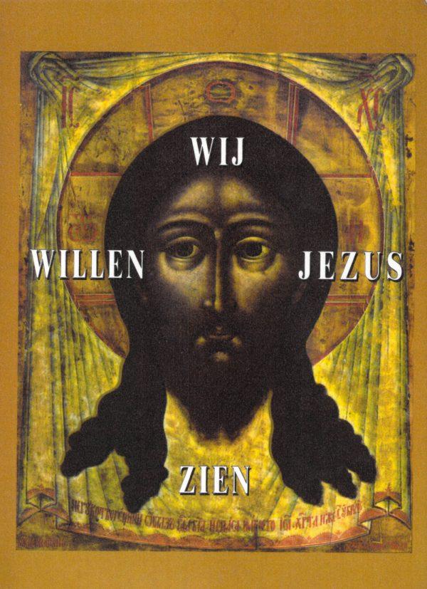 Wij willen Jezus zien